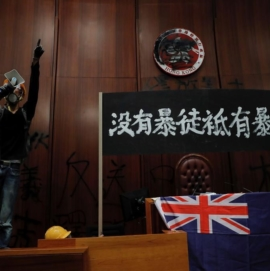 """[Joint Statement] There are No Thugs, Only Tyranny [""""沒有暴徒, 只有暴政""""]"""
