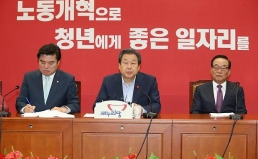 [January 2016] CCEJ Opinion : Where's the reform? Concerns over the Saenuri Party's labor reform bills