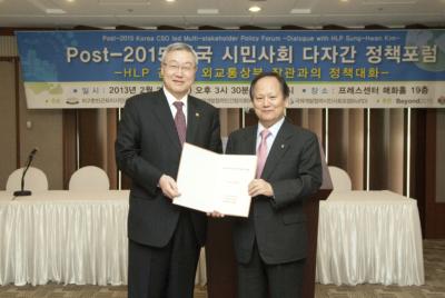 2013, Issue 1 – CCEJ International Agenda