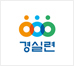 15대 국회의원 99년 의정활동평가 발표 기자회견