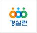[3/12]GMO완전표시제 촉구 청와대 국민청원 기자회견