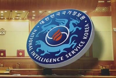 국정원의 헌재 불법사찰 의혹, 철저하게 진상규명 해야