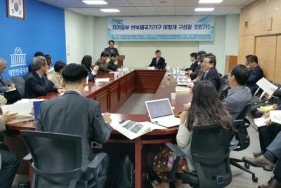 """[토론회] """"차기정부 반부패국가기구 어떻게 구성할 것인가?"""" 정책토론회"""