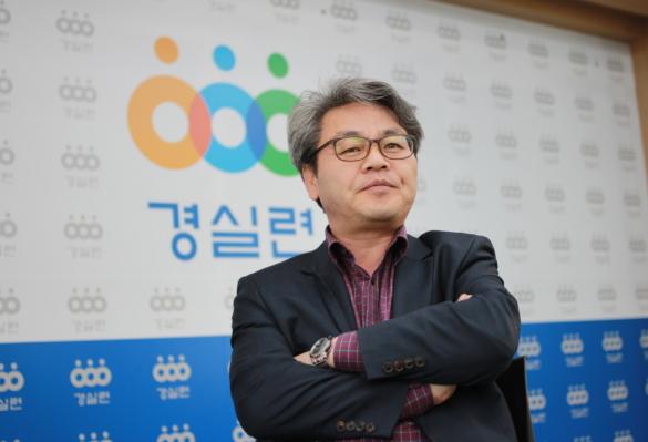윤순철 신임 사무총장 인터뷰 – 월간경실련 3,4월호