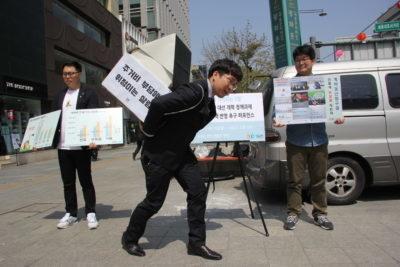[영상]대선 개혁과제 공약촉구 퍼포먼스/ (2)주거비 부담완화