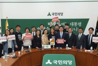 안철수 캠프, 주거·시민단체 정책요구안의 90% 수용 입장 밝혀