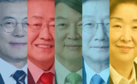 19대 대선 후보 187개 정책 비교/분석 발표