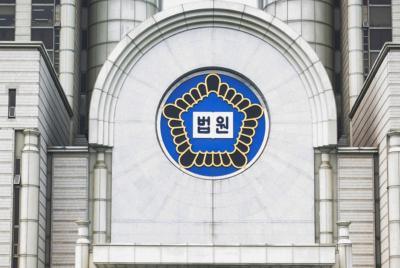 전국 법관대표회의, 사법개혁 계기돼야