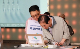 [현장스케치] 19대 대선 정책선거 촉구 캠페인(서울역 앞)
