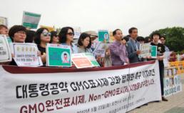 GMO 완전표시제 법제화 촉구 공동기자회견