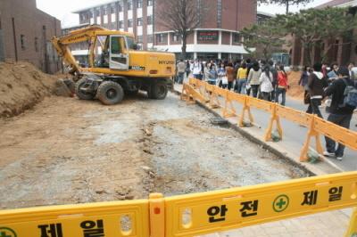 도시재생사업의 민간사업자 참여 반대의견서 제출