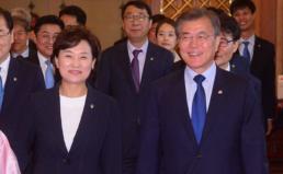 김현미장관의 '공공아파트 원가공개' 약속 꼭 이행되길 바란다.