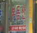 '문재인 정부 첫 투기억제책 후퇴없이 꾸준히 추진해가야' 6.19집값대책 관련 입장