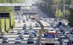 서울세종고속도로 국책사업 전환 관련 경실련 성명