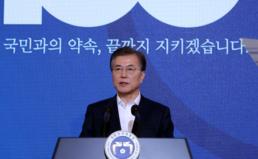 문재인정부의 100대 국정과제 중 집단소송제 등에 대한 경실련 입장