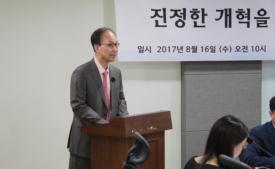 [현장스케치] 진정한 집단소송제 도입 방안 토론회