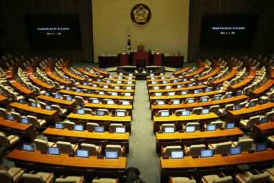 2017 '정기국회에서 반드시 처리해야 할 40대 개혁법안' 발표