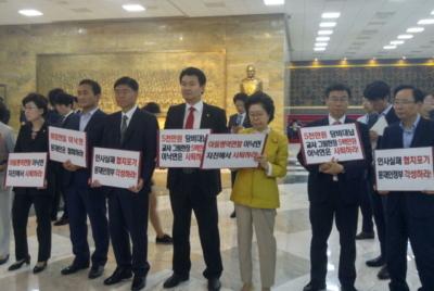 자유한국당의 정기국회 보이콧에 대한 경실련 입장