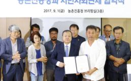 농촌진흥청의 GM작물 생산중단 선언에 대한 경실련 입장