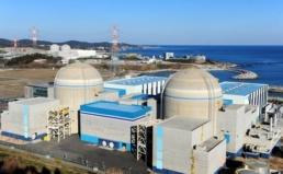 국가 에너지정책의 중장기 계획을 수립하고 국민적 합의하라