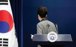 박근혜정권의 빅데이터 정책 폐기하라