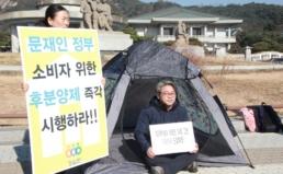 [연속기획] 핑계대지 말고 원가공개②