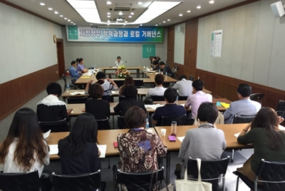 대전시 선거구획정위원회 개최 입장