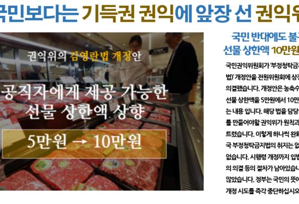 [2017-49호] 경제민주화 아카데미 2강, 온라인 공개