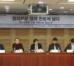 정의로운 경제 헌법에 담다 – 경제민주화, 노동, 부동산을 중심으로- 토론회