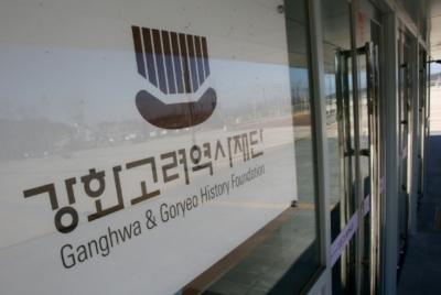 [논평] 인천문화재단의 '인천역사문화센터' 설치·운영, 잘못된 통폐합의 전형!
