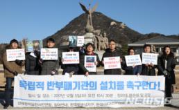 반부패운동 시민단체, 권익위에 독립적인 반부패총괄기구 설치 의견 전달