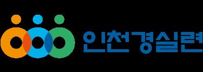 [보도] 2018 인천경실련 회원정기총회 및 후원의 밤 개최 알림