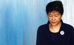 박 전 대통령 중형은 당연하다!