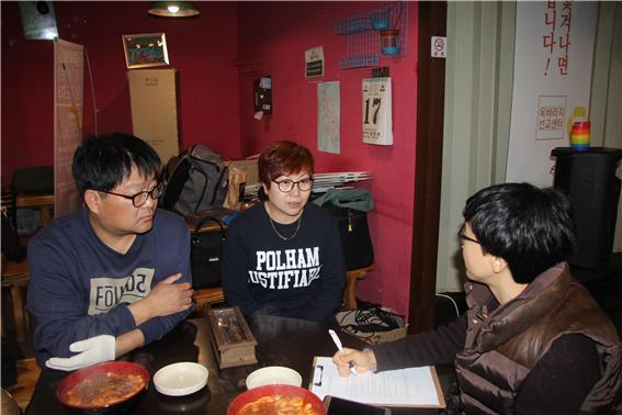 둥지내몰림 시리즈 1편 – 궁중족발 인터뷰