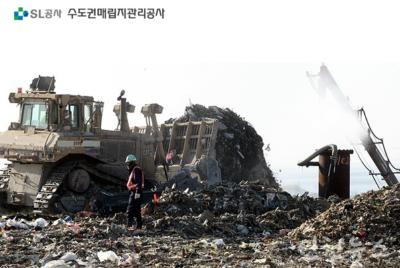 [공동보도자료] 시민단체, 정치권에도 SL공사의 인천시 이관에 대한 입장 묻다!