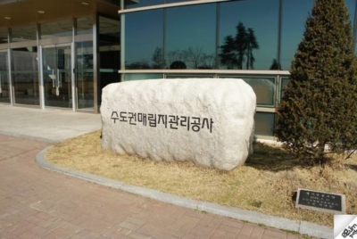 [공동논평] 여야 정치권은 'SL공사, 인천시 이관 타당성 검증' 토론회 개최해야!