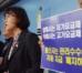 이동통신 고가요금제 유도정책개선 촉구 기자회견