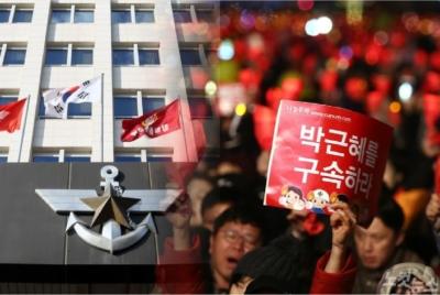 군의 촛불 무력 진압 모의, 국정조사를 통한 진상규명과 관련자 엄벌하라!