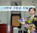 차한성 전 대법관은 이재용 변호인단에서 즉각 사임해야 한다!
