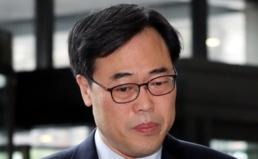 금융감독원장은 도덕성, 독립성이 엄격히 요구되는 직책으로 김기식 원장 스스로 거취를 결정하라