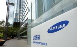 검찰은 삼성증권 사건에 대해 철저한 수사를 통한 엄중한 처벌을 해야한다!
