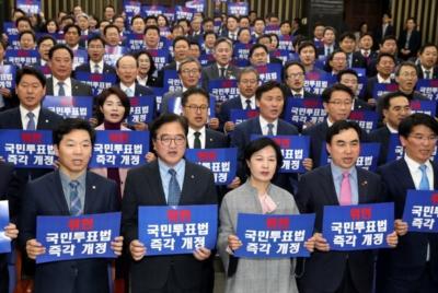 자유한국당은 국민투표법 처리에 즉각 나서라