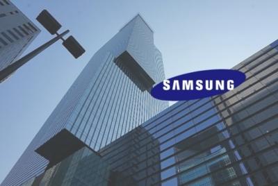 삼성은 노조파괴공작에 대해 사과하고 검찰수사에 성실히 임하라!