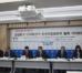 [기자회견] 경실련 6·13지방선거 유권자운동본부 발족