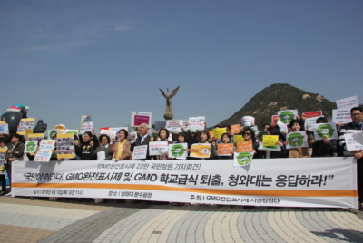 GMO완전표시제와 GMO학교급식 금지, 청와대는 응답하라.