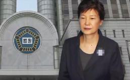 박근혜 전대통령 중형은 자작자수