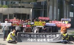 옥시 의약품 불매운동 선언 및 시민참여 촉구 기자회견