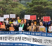 GMO완전표시제 국민청원 집중행동기간 선포 기자회견 및 거리캠페인