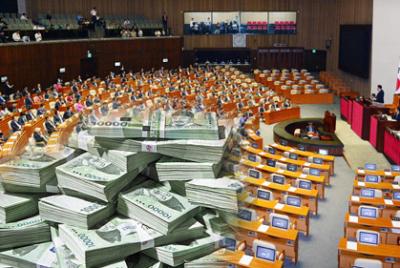 특수활동비 공개, 국회는 왜 거부하는가
