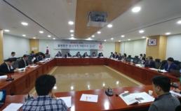 불평등 공시가격 개선 토론회 개최